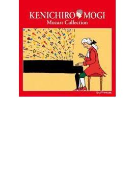 [茂木健一郎 監修]すべては音楽から生まれる 3脳とモーツァルト