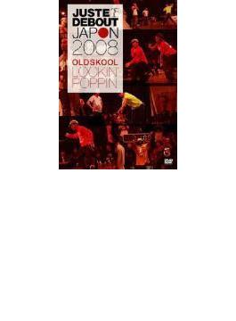 Juste Debout Japan 2008 Old Skool: Poppin' & Lockin'