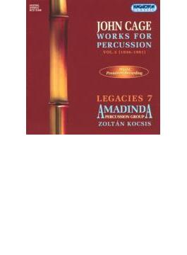 打楽器のための作品集第5集 アマディンダ・パーカッション・グループ、コチシュ