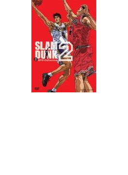 SLAM DUNK DVD Collection Vol.2