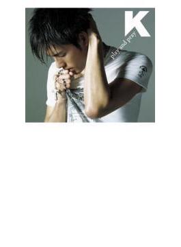 play and pray