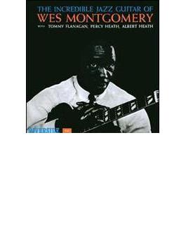 Incredible Jazz Guitar - Keepnews Collection (24bit)