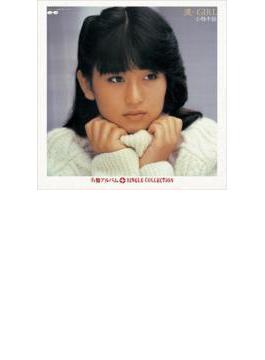 「涙☆GIRL」+シングルコレクション