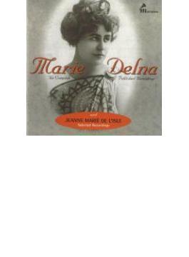 マリー・デルナ(Ms)全録音集[+ジャンヌ・マリー・ド・リスル(Ms)録音集](2CD)