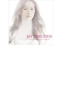 MY PRECIOUS -Shizuka sings songs of Miyuki-
