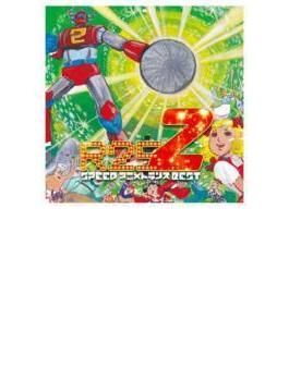 エグジット・トランス・プレゼンツ R25・スピード・アニメトランス・ベスト2