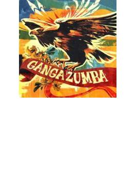 ガンガ・ズンバ