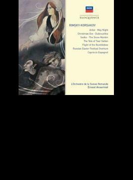 管弦楽曲集 アンセルメ&スイス・ロマンド管弦楽団(2CD)