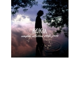 KOKIA complete collection 1998~1999
