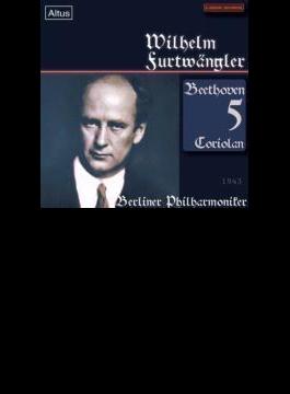 交響曲第5番『運命』 フルトヴェングラー&BPO(1943 エルプ再生)