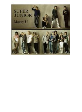 Special Single: Marry U (+dvd)