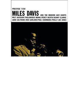 And Modern Jazz Giants (24bit)