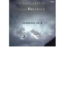 交響曲第8番 朝比奈隆&東京都交響楽団(1998)(2CD)