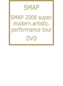 SMAP 2008 super.modern.artistic.performance tour (DVD)