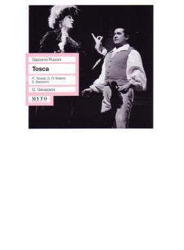 『トスカ』全曲 ガヴァッツェーニ&スカラ座、テバルディ、ディ・ステーファノ、他(1958 モノラル)(2CD)