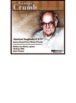 アメリカン・ソング・ブック第2、4巻 バーバラ・アン・マーティン(S)、フリーマン&オーケストラ2001