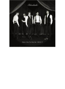 Bolero / Kiss The Baby Sky / 忘れないで(+DVD)