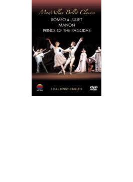 Macmillan Ballet Classics Romeo & Juliet, Manon, The Prince Of The Pagodas (Ltd)