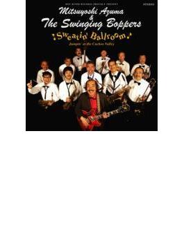 Sweatin' Ballroom / Jumpin' At The Cuckoo Valley