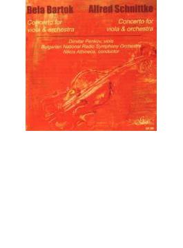 Viola Concerto: Penkov(Va) Athineos / Bulgarian National Rso +schnittke