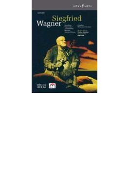『ジークフリート』全曲 オーディ演出、ヘンヒェン&ロッテルダム・フィル、クルーゼ、クラーク、他(1999 ステレオ)