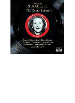 『ジプシー男爵』全曲 アッカーマン&フィルハーモニア管、シュヴァルツコップ、ゲッダ、他(1954 モノラル)(2CD)