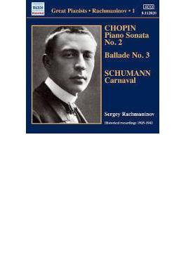 ラフマニノフ、ソロ録音集第1集 ビクター録音集1925-42