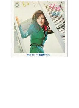 山本リンダ/ゴールデン・アルバム