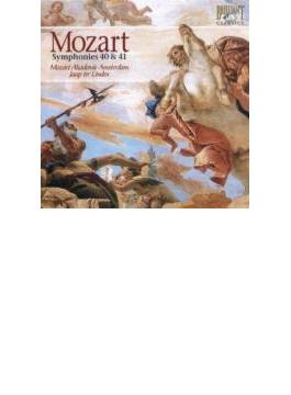 交響曲第40番、第41番『ジュピター』 テル・リンデン&アムステルダム・モーツァルト・アカデミー
