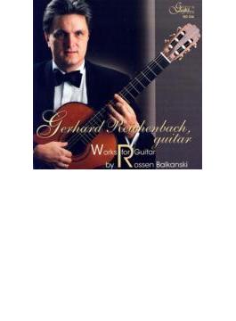 Guitar Works: Reichenbach