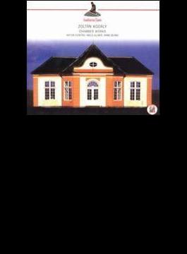 無伴奏チェロ・ソナタ、ヴァイオリンとピアノのための二重奏曲、他 ウルナー、コントラ、エランド(2CD)