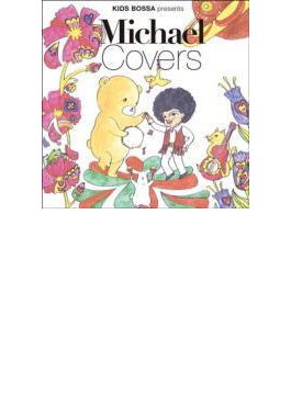 Kids Bossa Presents Michael Covers