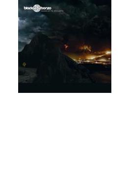 終末と再臨の預言~ブラック・ボンゾ II