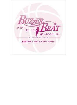 BUZZER BEAT~崖っぷちのヒーロー