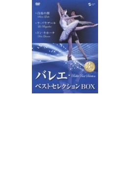 Ballet Best Selection Box
