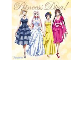 TVアニメ『プリンセスラバー!』キャラクターソングアルバ