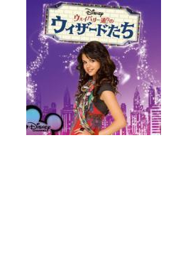 Wizards of Waverly Place ~ Songs From and Inspired By Album