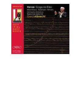 『午後の曳航』全曲 アルブレヒト&イタリア放送交響楽団(2006 ステレオ)(2CD)