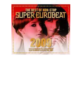 THE BEST OF NON-STOP SUPER EUROBEAT 2009