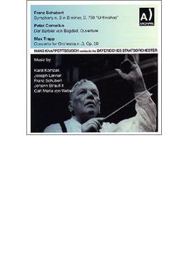 クナッパーツブッシュ&バイエルン州立歌劇場管弦楽団/名演奏集(2CD)