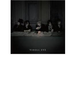 EVE (+DVD) 【初回限定盤A】
