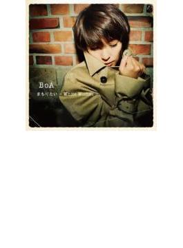 まもりたい ~White Wishes~ (+DVD)