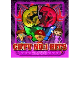 CDTV NO.1HITS ~コイウタ~