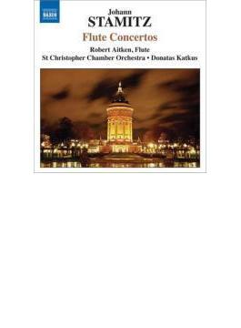 フルート協奏曲集 エイトケン、カトクス&セント・クリストファー室内管