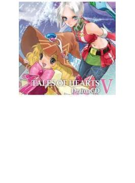 ニンテンドーDS『テイルズ オブ ハーツ』 ドラマCD V