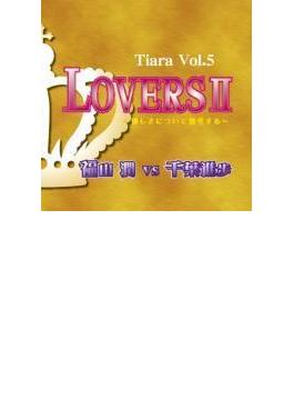 愛のポエム付き言葉攻めCD Vol.5 (福山潤)