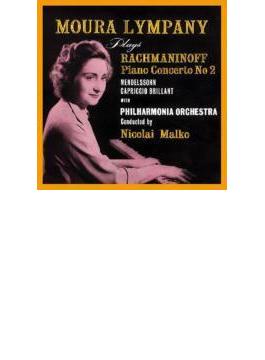 ラフマニノフ:ピアノ協奏曲第2番、メンデルスゾーン:華麗なカプリッチョ リンパニー、マルコ&フィルハーモニア管