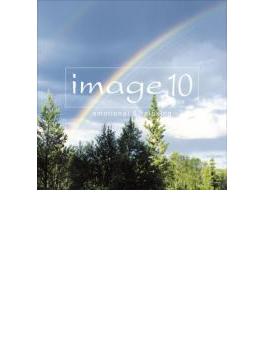 イマージュ10 エモーショナル・アンド・リラクシング 【Blu-spec】