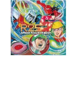エグジット・トランス・プレゼンツ R25・スピード・アニメトランス・ベスト5
