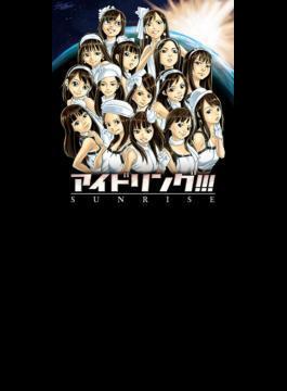 サンライズ 【プレミアムエディション CD+DVD+PHOTO BOOK 初回限定盤】